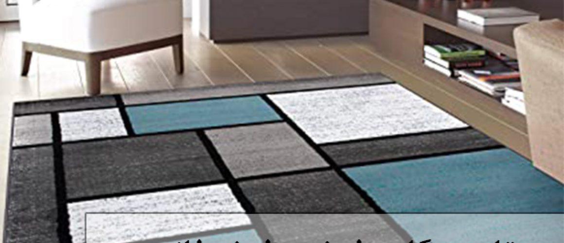 مقایسه گلیم فرش و فرش ماشینی فانتزی